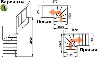 Лестница  ЛС-09м/1 П сосна  (3 уп)